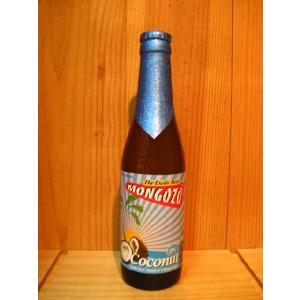 ◆原産国 ベルギー  ◆醸造所 ヒューグ ◆アルコール度数 3.6%  ◆タイプ(分類) フルーツビ...