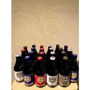 トラピストビールとは世界で数ヶ所しかない修道院内に醸造所を所有するトラピスト派修道院で造られるビール...