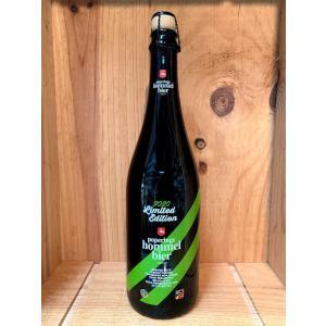 ベルギービール ホメル フレッシュハーヴェスト 2018  750ml