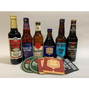 世界のビール厳選6本詰め合わせセット|bbuehata