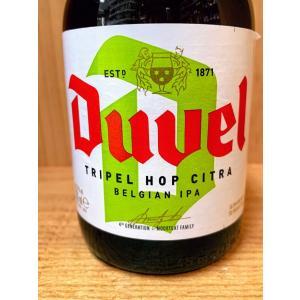 ベルギービール デュベル トリプルホップ  330ml  |bbuehata|02