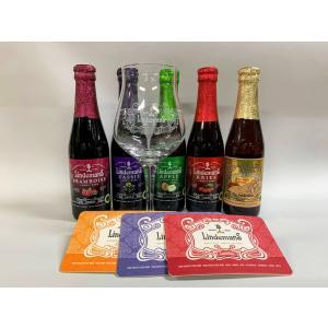 ベルギービールの中でも大人気のフルーツランビックビールはベルギーの首都ブラッセルの周辺約20圏内のラ...