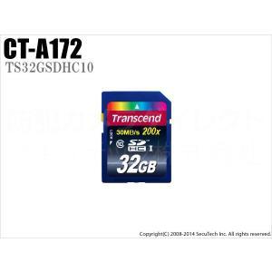 Transcend(トランセンド)32GB SDHCカード Class10(TS32GSDHC10) CT-A172
