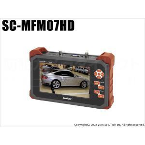 AHD/HD-SDI/アナログ対応 調整用ポータブルモニター/ SC-MFM07HD