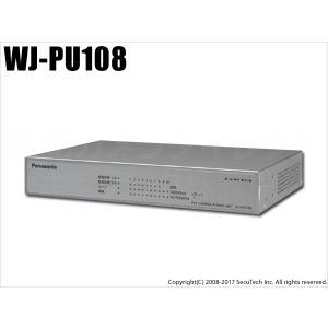 防犯カメラ Panasonic WJ-PU108