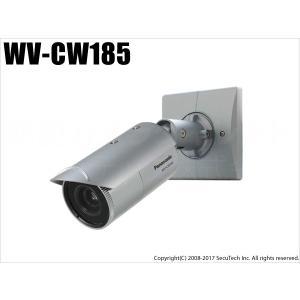 カラーテルックカメラ(VP多重) Panasonic WV-CW185