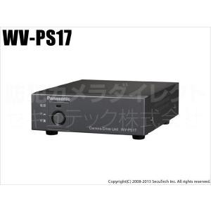 パナソニック WV-PS17 テルックカメラ1台用カメラ駆動ユニット(500m以内)の商品画像|ナビ