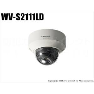 防犯カメラ Panasonic WV-S2111LD