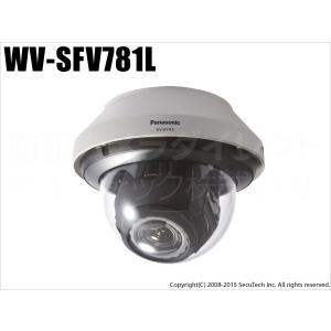 防犯カメラ Panasonic WV-SFV781L