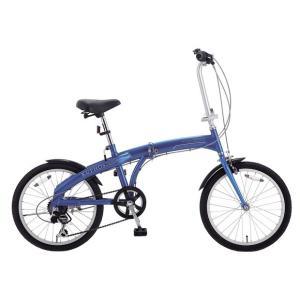 サカモトテクノ 折りたたみ自転車『20クーポス6S』ブルー|bcfujioka