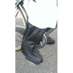 ♪送料無料♪ニッコー『完全防水自転車用シューズカバー(反射テープ付き)』Lサイズ bcfujioka 04