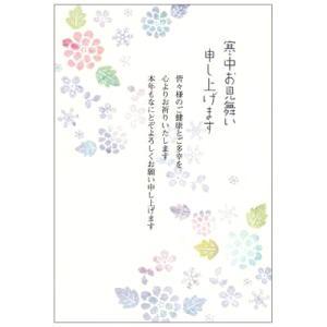 寒中見舞い【4枚入り】 ☆花柄・結晶 パステルブルー  (パピ)の画像