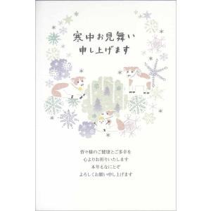 寒中見舞い【4枚入り】ブルー系の結晶リースと3頭のうし (パピ)の画像