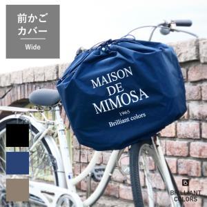 【メール便送料無料】自転車 前カゴカバー おしゃれ ワイド 大きい かわいい 可愛い 前かごカバー 自転車 巾着 MIMOSA ミモザ|bcolors