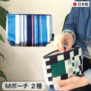 ポーチ ギフト おしゃれ 日本製 プレゼント トラベル 小物入れ ストライプ 幾何学|bcolors