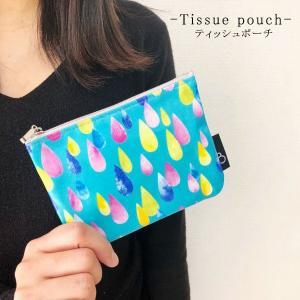 訳あり ポケットティッシュカバー 日本製 プチプラ ギフト プレゼント おしゃれ しずく bcolors