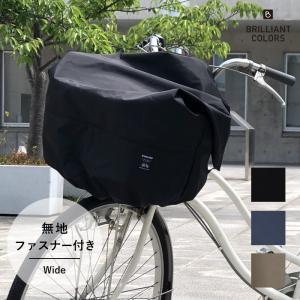 前かご用カバー ファスナー 大容量 自転車 レイン 雨 通学 前かご カバー シンプル ワイド|bcolors