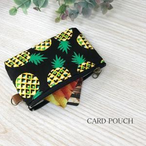 カードケース コインケース 小銭入れ ギフト かわいい パイン|bcolors