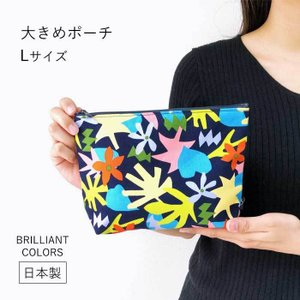 ポーチ 小物入れ 大きめ おしゃれ かわいい バッグインバッグ|bcolors