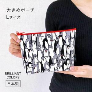 ポーチ バッグインバッグ 大きめ プレゼント かわいい 旅行 トラベル 日本製  動物柄 ペンギン|bcolors