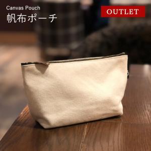 【30%OFF】アウトレット 在庫限り コスメポーチ 化粧ポーチ ポーチ 小物入れ 日本製 ギフト プレゼント シンプル|bcolors