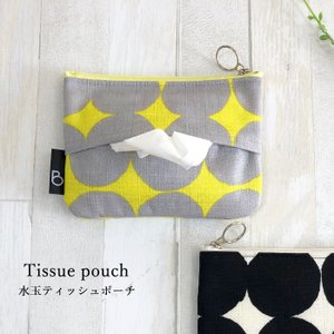 ポケットティッシュ ポーチ 日本製 プチプラ ギフト プレゼント 売れ筋 おしゃれ 可愛い (ティッシュポーチ ドット 北欧風) bcolors