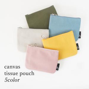 ポケットティッシュケース ティッシュカバー ポーチ 小さめ 小物入れ プレゼント シンプル カラー|bcolors