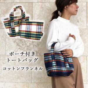 トートバッグ チェック トート ミニバッグ プレゼント ランチバッグ (タータンチェック ミニトート)|bcolors
