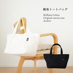 トートバッグ キャンバス レディース 布 トートバッグ 帆布 黒 キナリ ワンマイルバッグ サブバッグ|bcolors