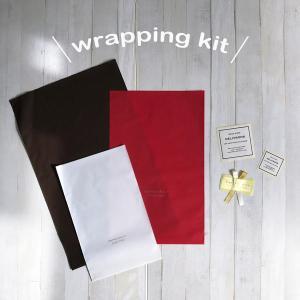 セルフラッピング プレゼント ギフト 贈り物 ラッピング 包装 袋入れ おしゃれ