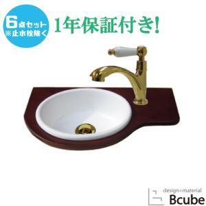 洗面台 洗面ボウル 埋め込み セット おしゃれ 交換 リフォーム 選べる単水栓の6点セット 0302060HTKset35Eセット35シリーズ|bcube