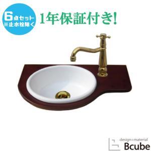 洗面台 洗面ボウル 埋め込み セット おしゃれ 交換 リフォーム Eセット35シリーズ 選べる単水栓の6点セット 0302072HKset35|bcube