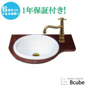 洗面台 洗面ボウル 埋め込み セット おしゃれ 交換 リフォーム Eセット36シリーズ 単水栓の6点セット 0302072HKset36|bcube