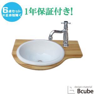 洗面台 洗面ボウル 埋め込み セット おしゃれ 交換 リフォーム Eセット36シリーズ 単水栓の6点セット 0302072Hset36|bcube
