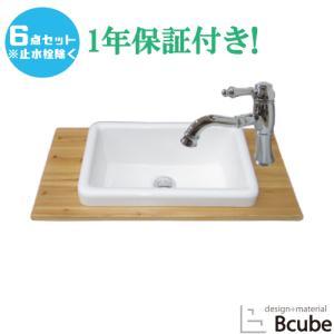 洗面台 洗面ボウル 埋め込み セット おしゃれ 交換 リフォーム Eセット33シリーズ 混合水栓の6点セット 03030232Gset33|bcube
