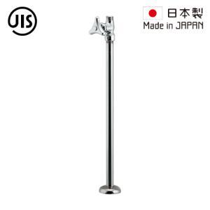 ストレート止水栓 床給水タイプ ステンレス 300mm 709-526-13  代引決済不可 bcube