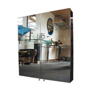 ミラーキャビネット ステンレス 洗面収納 幅60×高67cm 801 bcube