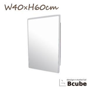 ミラーキャビネット ステンレス 洗面収納 幅40×高60cm 812 bcube
