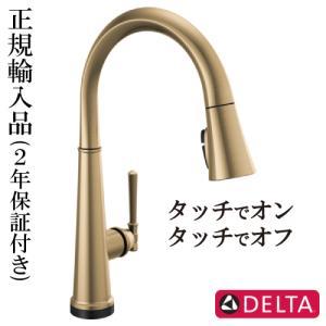 キッチン 混合水栓 蛇口 交換 リフォーム タッチ水栓 節水 シャンパンブロンズ 吐水口高24.4cm デルタ 9182T-CZ-PR-DST bcube