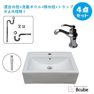洗面台 交換 洗面ボウル 混合水栓 セット 幅52×奥行41×高15.5cm B-0402019HJset31|bcube