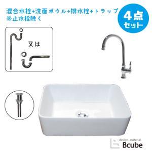洗面台 交換 洗面ボウル 混合水栓 セット 幅48×奥行37×高13.5cm B-0402021HJset66|bcube