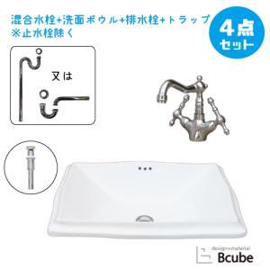 洗面台 交換 洗面ボウル 混合水栓 セット 幅60×奥行43×高17.5cm B-0402027HJset25|bcube