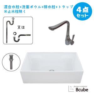 洗面台 交換 洗面ボウル 混合水栓 セット 幅60×奥行40×高16cm B-0402035HJset45|bcube