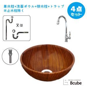 洗面台 交換 洗面ボウル 単水栓 セット 幅28×奥行28×高12cm B-0403211HJset57|bcube