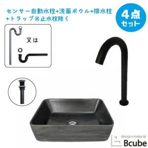 洗面台 おしゃれ 置き型 センサー自動水栓 非接触 タッチレス 陶器製 大きい 470 清潔 洗面ボウル 交換 リフォーム 4点セット 単水栓 幅47cm B-0403386HSset12|bcube