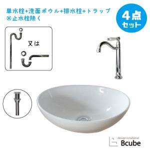 洗面台 交換 洗面ボウル 単水栓 セット 幅41×奥行33.3×高14.2cm B-0405027HJset64|bcube