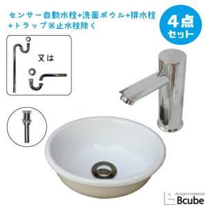 洗面台 おしゃれ 埋め込み型 センサー自動水栓 非接触 タッチレス 陶器製 清潔 綺麗 洗面ボウル 交換 リフォーム 4点セット 単水栓 幅27cm B-0405046HSset9|bcube