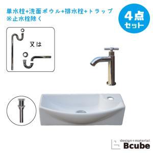 選べる洗面台 交換 洗面ボウル 単水栓 セット 幅45×奥行23×高12cm b-0405068H-SJset8|bcube