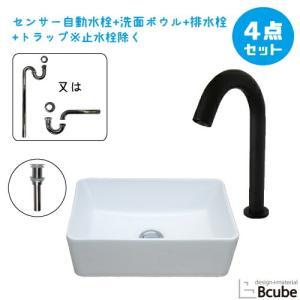洗面台 おしゃれ 置き型 360 センサー自動水栓 非接触 タッチレス 洗面ボウル 交換 リフォーム 4点セット 綺麗 清潔 安心 単水栓 幅36cm  B-0405069HSset6|bcube