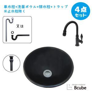 洗面台 交換 洗面ボウル 単水栓 セット 幅30.5×奥行30.5×高12.5cm B-0408001HJset24|bcube